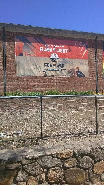 Ackland Banner 10-17